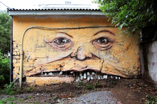 street_art_october_5-Nomerz-in-Екатеринбург-Russia